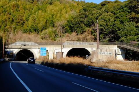 46宇津ノ谷昭和と平成のトンネル