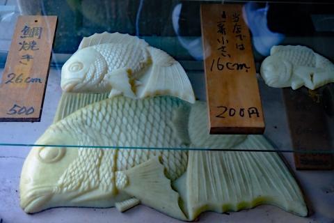 48丸子峠の鯛焼きサイズ見本