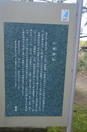 20161112茨城百景 水郷麻生04