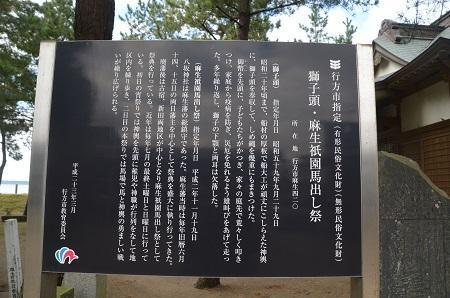 20161112茨城百景 水郷麻生02