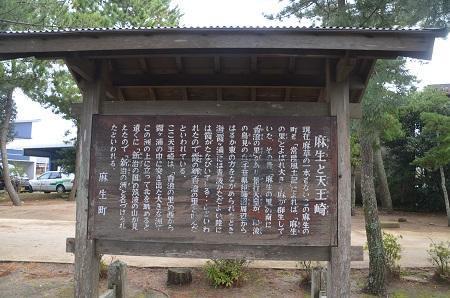 20161112茨城百景 水郷麻生09