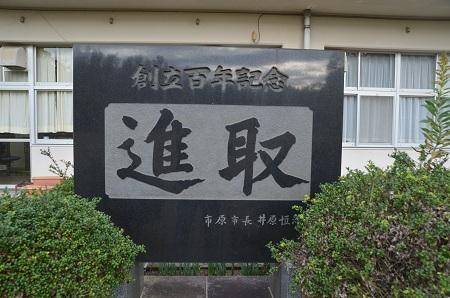 20161116平三小学校13