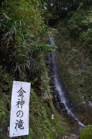 20161116養老渓谷八景 金神の滝10