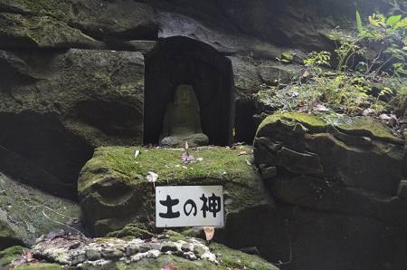 20161116養老渓谷八景 金神の滝16