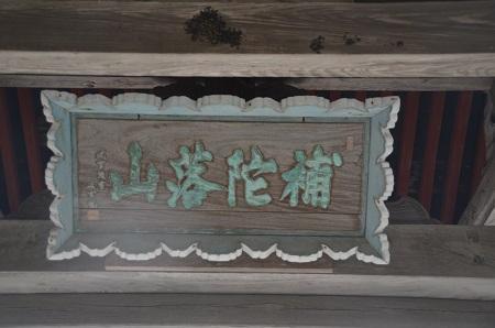 20161116養老渓谷八景 水月寺04