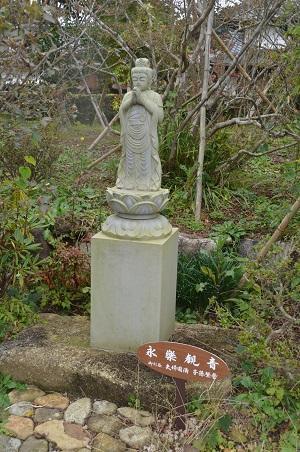 20161116養老渓谷八景 水月寺10