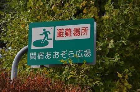 20161120関宿小学校跡03
