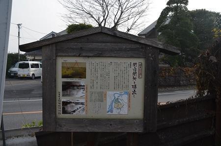 20161120関宿城址27