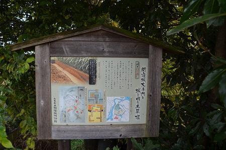20161120関宿城址24
