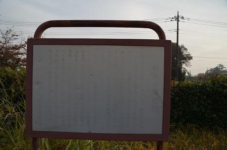 20161120桜井小学校07