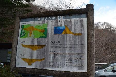20161206霧積ダム05