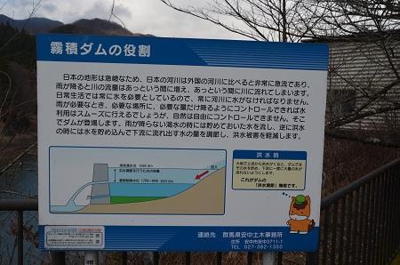 20161206霧積ダム04