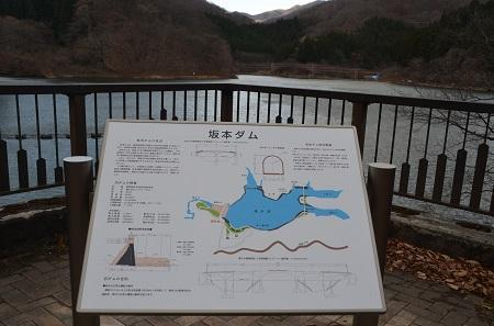 20161206坂本ダム03