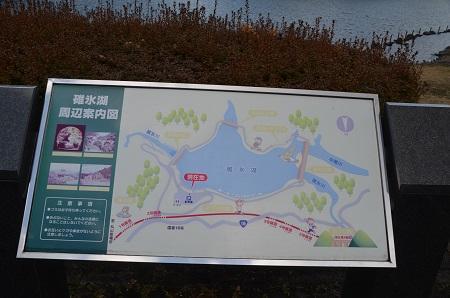20161206坂本ダム09