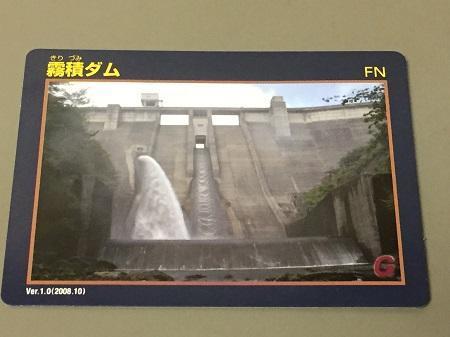 20161206霧積ダム14