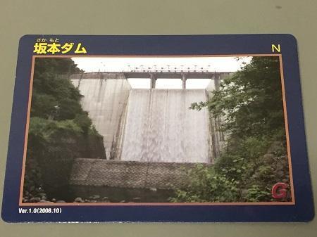 20161206坂本ダム12