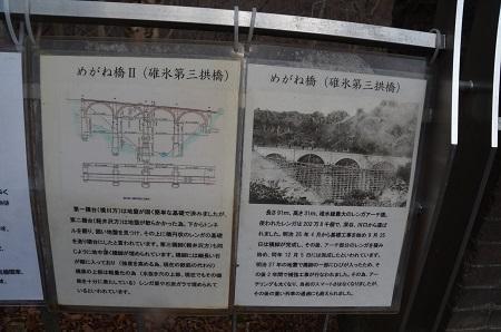 20161206めがね橋09