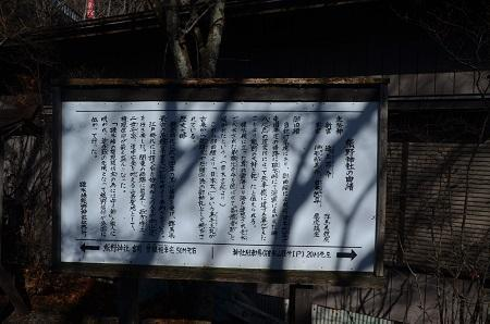 20161206熊野神社03