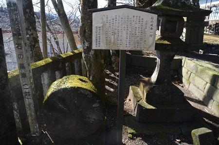 20161206熊野神社11