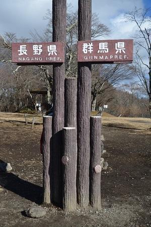20161206碓氷峠見晴台17
