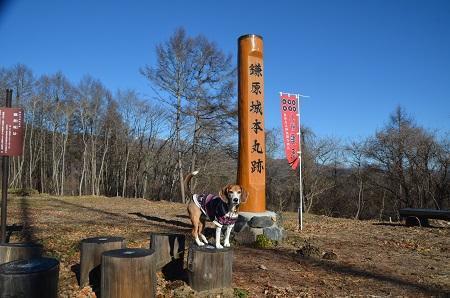 20161207鎌原城址21