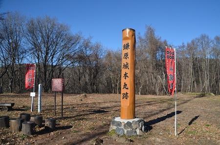 20161207鎌原城址18