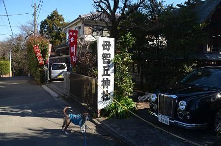 20170101町田七福神④弁財天01