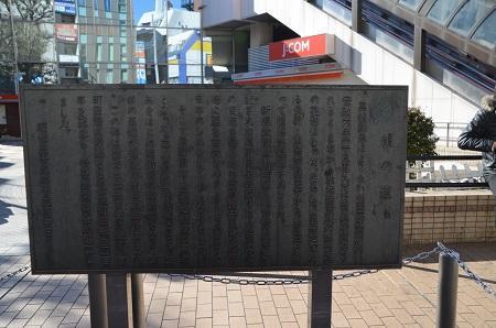 20170101町田七福神⑥大黒06