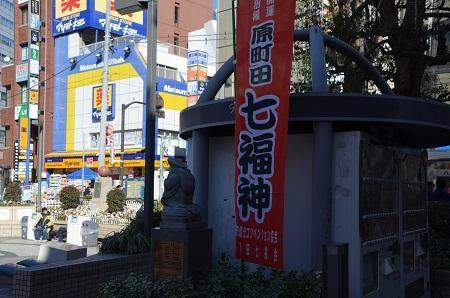 20170101町田七福神⑥大黒02