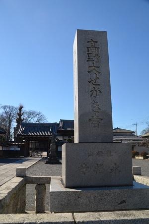 20170111永福寺 寿老人01