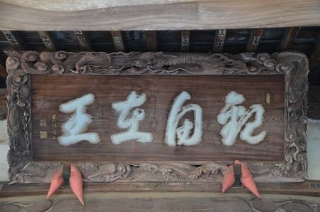 20170111永福寺 寿老人07