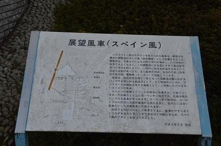 20170111松伏記念公園23