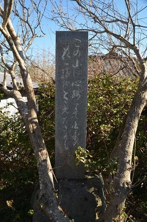 20170121遍照寺 恵比寿20