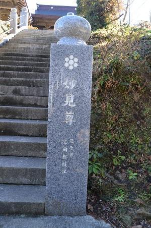 20170121三光寺 弁財天12