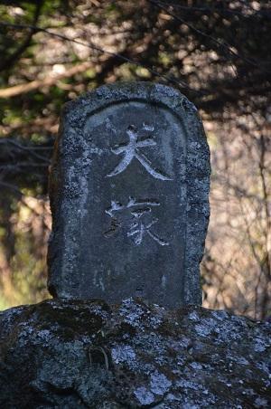 20170126伏姫籠穴06