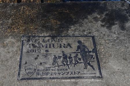 20170126岡本桟橋05