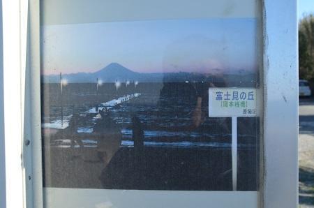 20170126岡本桟橋03