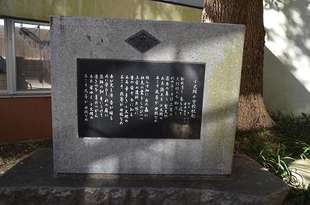 20170131小文間小学校10