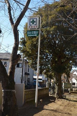 20170131小文間小学校14