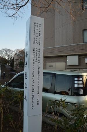 20170131戸頭小学校03