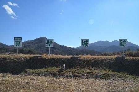 20170206茨木百景 伝正寺と真壁城址12