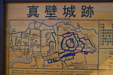 20170206茨木百景 伝正寺と真壁城址18