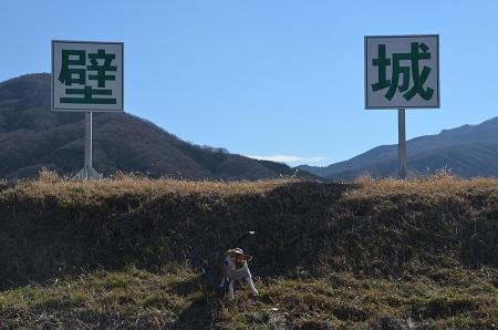 20170206茨木百景 伝正寺と真壁城址13