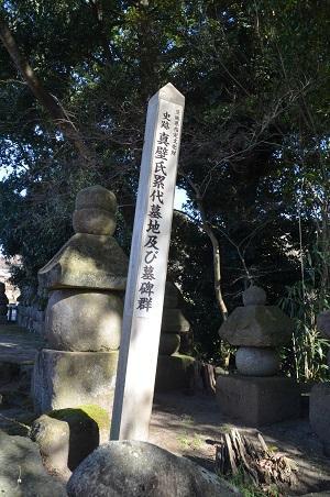 20170206茨木百景 伝正寺と真壁城址30