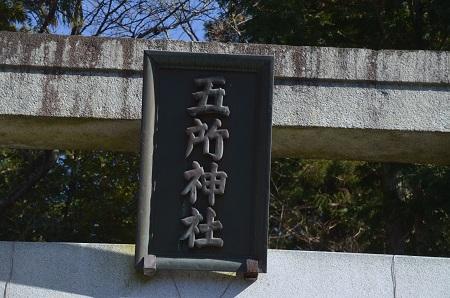 0170206五所駒瀧神社05