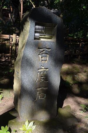 0170206五所駒瀧神社15