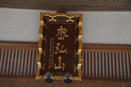 20170206茨木百景 伝正寺と真壁城址26