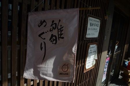20170207さわらの雛めぐり03