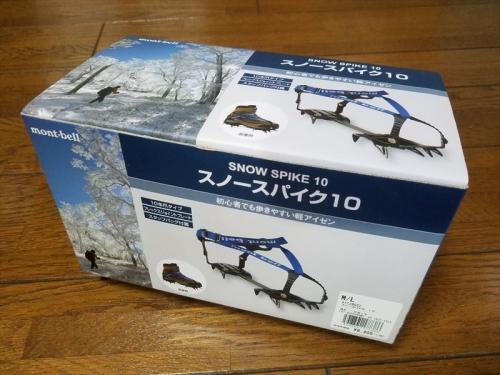 20161211_100400.jpg