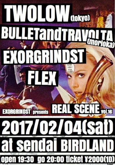 20170204_flyer